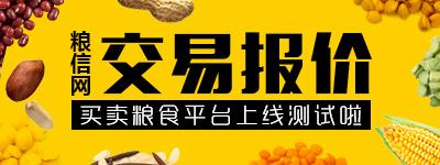稻香龙江五常有机稻花招商